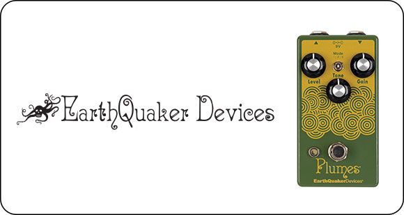 EarthQuaker Devices launch Plumes – Small Signal Shredder